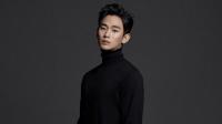 """Berapakah Bayaran Kim Soo Hyun Per Episode """"That Night""""?"""